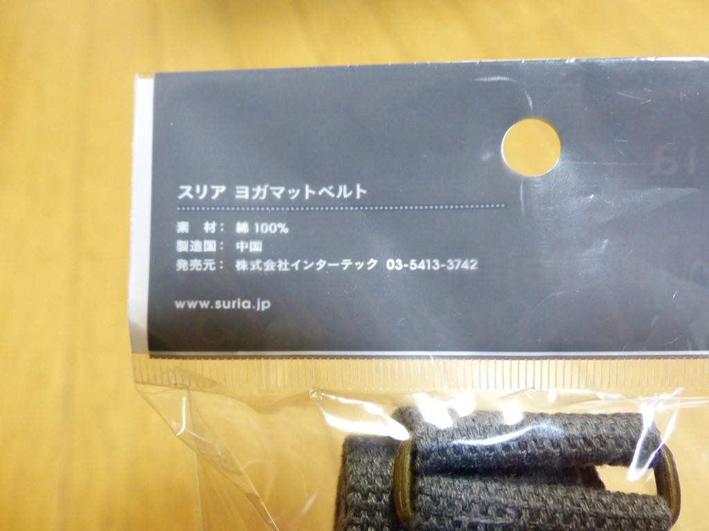 s-p1150916