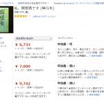 日本のメンズヨガ--瞑想者の系譜。秋野太作氏と片岡鶴太郎氏。そのむこうにビートルズ。